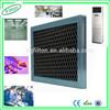 Chongqing Filton Filter G3 Carbon Filter Sheet, Active Carbon Air Filter, Fresh Air Filter