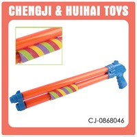 Plastic water cannon toy summer beach shooter water toy gun for children