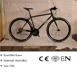 high speed steel dh, chromoly bike frame, 700c road bike frame