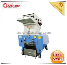 Bottle waste plastic crusher prices