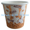 AnQing city AnHui Province graceful look ice cream cups wholesale