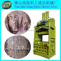 YJ-80 Hydraulic baler for plastic