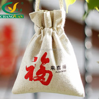 jute jewelry pouch drawstring jute bag wholesale
