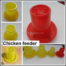 1KG-10KG plastic automatic auto pet feeder