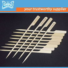 natural color new style flag shape knotted pick/stick/skewer B grade