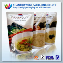 High quality heat seal spice wholesale package bag new product