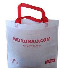 2015 cheap 2012 cartoon pp laminated bag/ reusable hand 2012 cartoon pp laminated bags/ pp tote bag