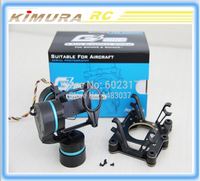 New 3-axis brushless gimbal for Gopro3 and Gopro 4 sport camara controller