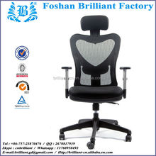 big and tall office / tall children barber cheap massage chair BF8998