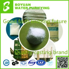 Chemical Products Coagulant Aid China supplier
