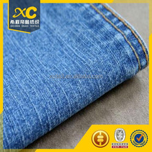 ring slub denim suppliers fabric