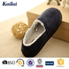 likable casual loafer shoes men