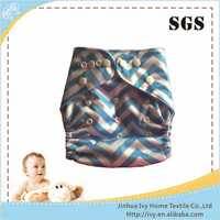 comfrey adult diapers pants reuseable baby cloth diaper