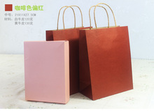 Paper bags full color printed round rope kraft paper gift bag ,shopping paper bag