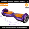 Lightest 6.5 inch monorover S2 two wheel self balancing electric scooter