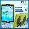 China suppier hot selling for ipad aircase silicone