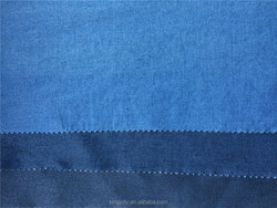girl and animals sex denim jeans 72%cotton 27%polyster 1%spandex invisible indigo denim fabric