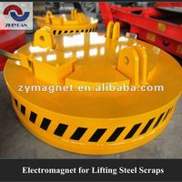 MW5 High-frequency Series Electro Magnetic Lifter for Lifting Steel Scraps