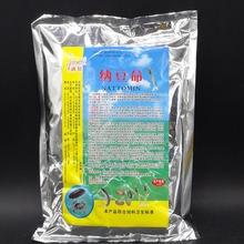 Probióticos polvo para rápidamente purificar el agua
