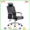 Modern ergonomic mesh office chair ZM-A119