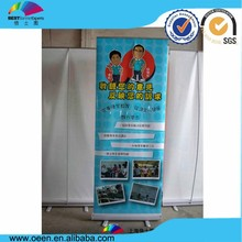 poster and pull up banner