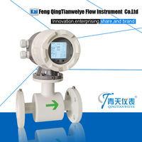 high performence analog and rs232 output flowmeter/series digital flow totalizer/flowmeter