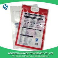 vaccum bag plastic dry food packing bag