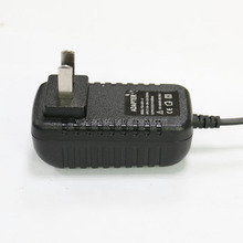 12V 1A power adaptor with EN60335 approval