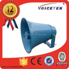 RAH-7K Mini horn speaker 7 watts cheap price online weatherproof