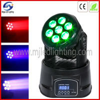 10 watt RGBW 4in1 silm led moving head party lights