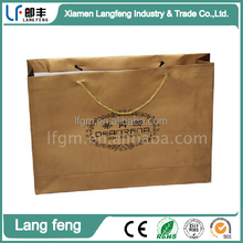 high quality custom apparel garment clothing packaging paper bag