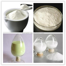 High purity soluble soybean polysaccharide food grade soluble soybean polysaccharide powder CAS57808-66-9 with cheap price