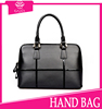 2015 Custom Unique Fashion ladies handbag, women's leather shoulder handbag factory