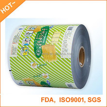 flexible packaging laminating adhesive with fast speed
