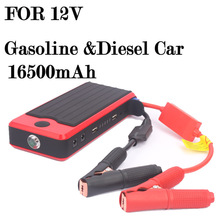 Super fast charge 13600mah portable jump starter,portable powerbank,portable charger