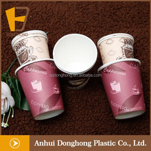 2015 hot sale design your own paper coffee cup