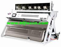 Optical rice color sorting machine