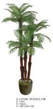 High Quality Evergreen Decoration Artificial Palm Tree