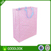 CMYK full color print woven online shopping hong kong GL105