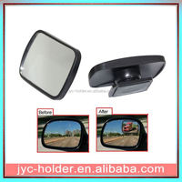 car mirror ,H0T001 2015 customized side rear view blind spot car auxiliary mirror