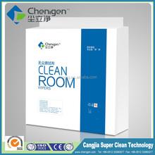 microfiber nylon polyster clean cloth best quality