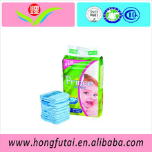 looking for coopration! sleepy baby diapers/wholesale price/japanese SAP/china original factory/Japanese SAP
