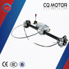 E-golf Car 1000mm Length Manual/Auto Drum/Disc Brake Rear Axle BLDC Differential Motor