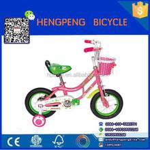 alibaba china 12 inch child triathlon bike supplier