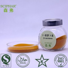Supply 100% Pure Beta-Carotene with competitive Prce from China
