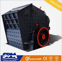 SBM low price high capacity mining coal crusher used in usa
