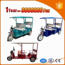 charging type electric 3 wheel with CE certificate