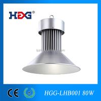 Gold supplier factory price led high bay light 80w led high bay light led energy saving lamp