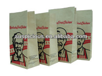 High quality kraft paper package bag fried chicken bag