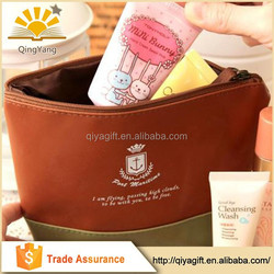 fashion PU cosmetic pencil bag pouch and makeup bag case